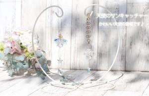 a_w_angel2