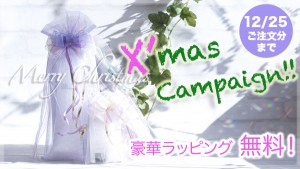 2015_Wrapping