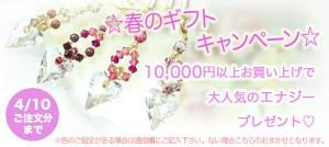 cp_haru_gift2