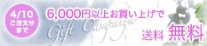 cp_souryoumuryo