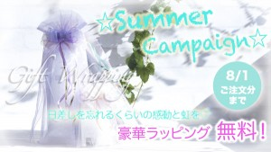 cp_summer_rapping