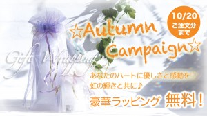 cp_autumn_rapping