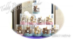 teddybear_all3_600