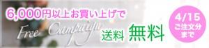 souryou2019