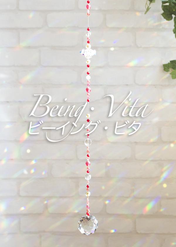 Being・vita